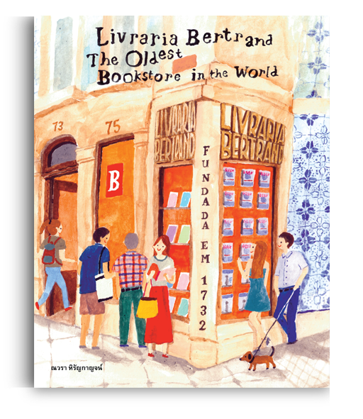 Livraria Bertrand The Oldest Bookstore in the World